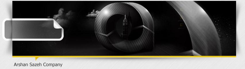 طراحی سایت شرکت آرشان سازه جنوب