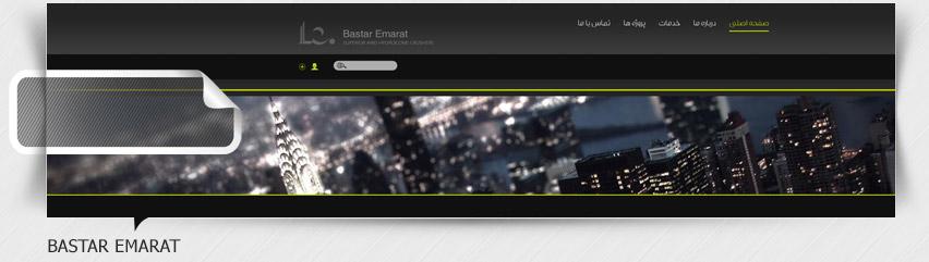 طراحی سایت دکوراسیون داخلی بستار