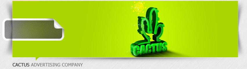 طراحی سایت شرکت تبلیغاتی کاکتوس