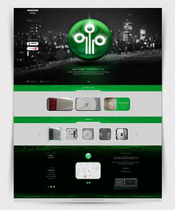 طراحی سایت شرکت ارشک صنعت پاسارگاد