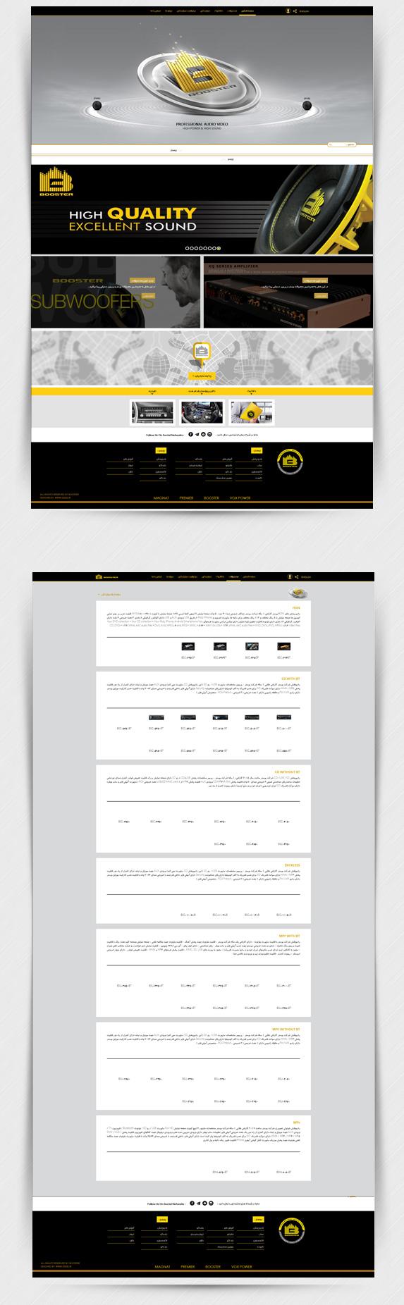 طراحی سایت شرکت بوستر