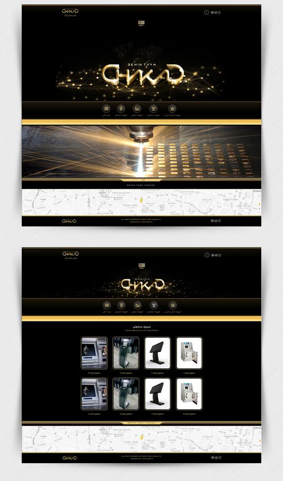 طراحی سایت شرکت چکاد