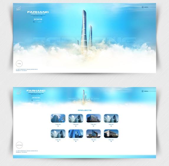 طراحی سایت شرکت سیمان بوکان