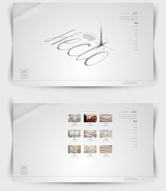 طراحی سایت شرکت هکتو