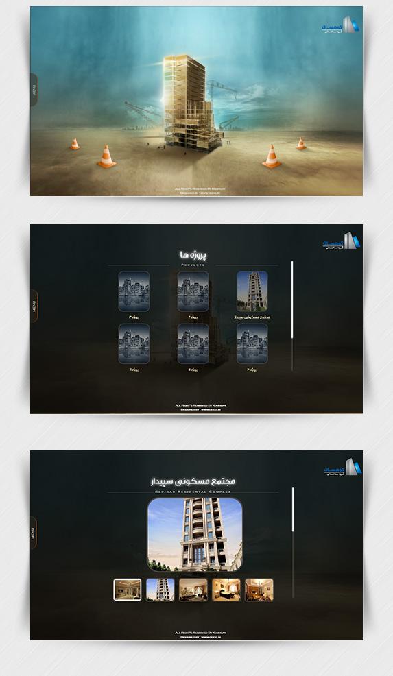 طراحی سایت شرکت کوهسان