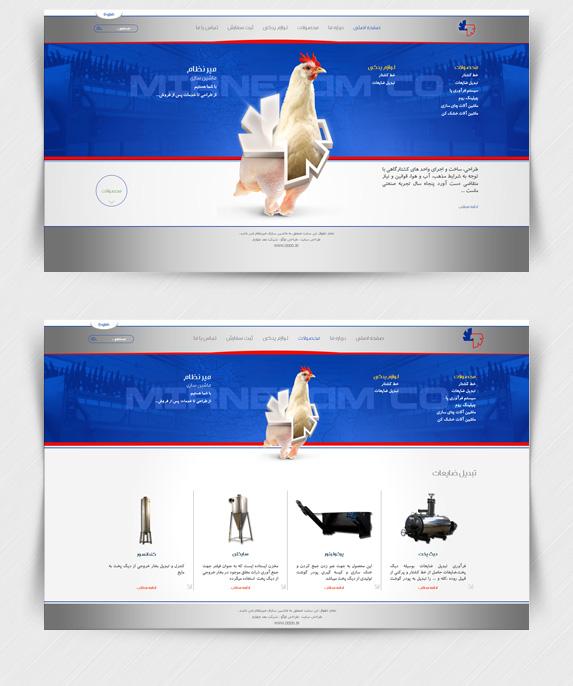 طراحی سایت شرکت ماشین سازی میرنظام