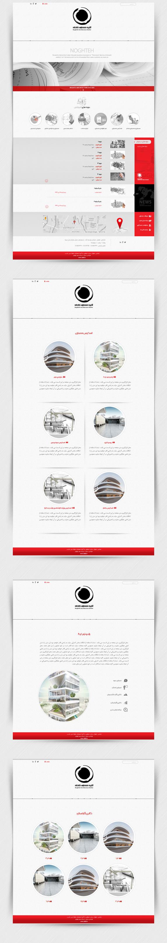 طراحی سایت آکادمی معماری نقطه