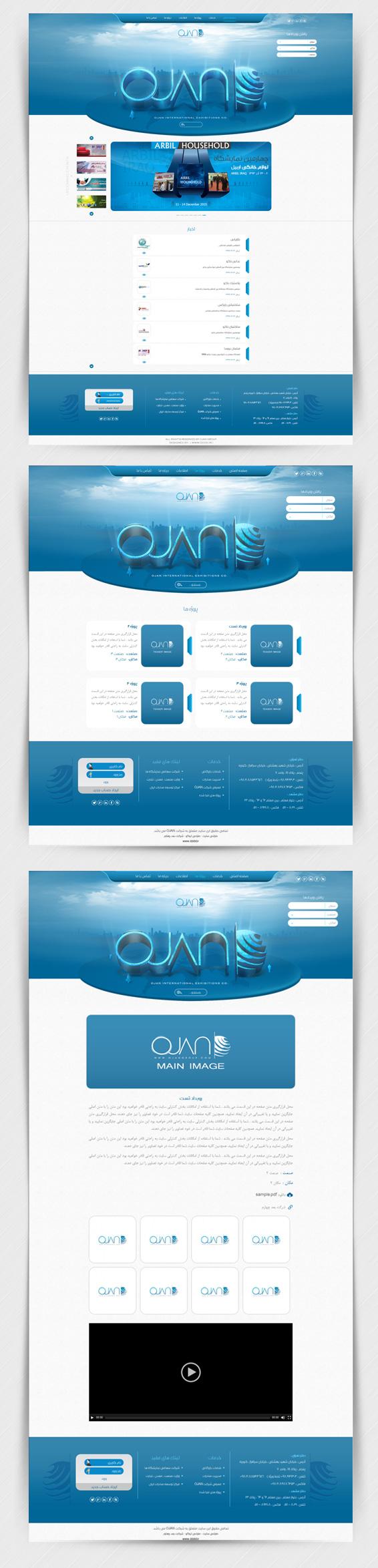 طراحی سایت شرکت نمایشگاهی بین المللی اوژن