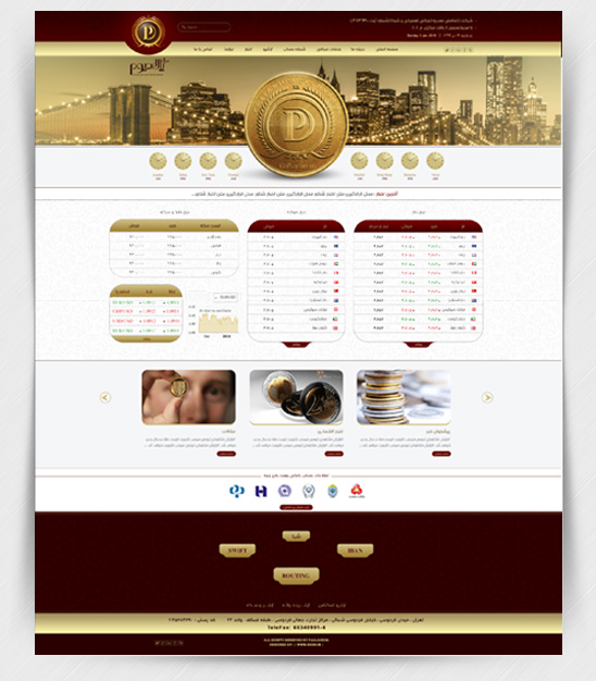 طراحی سایت صرافی پالادیوم