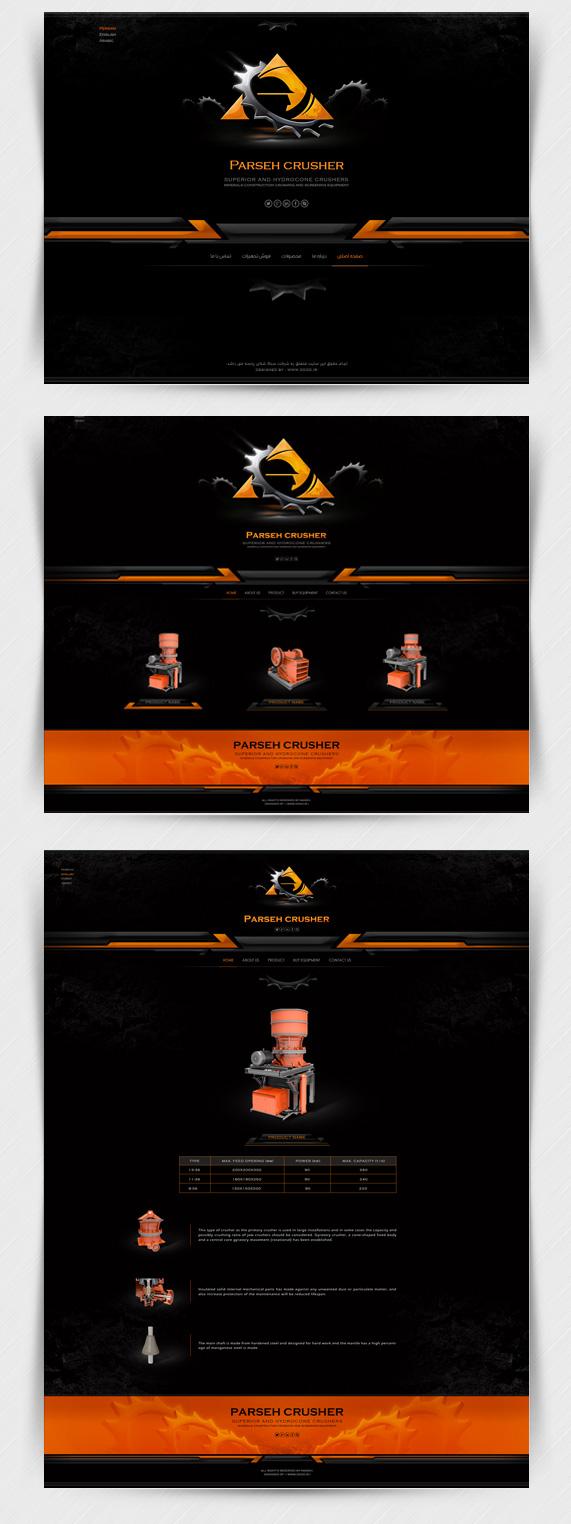 طراحی سایت شرکت سنگ شکن پارسه