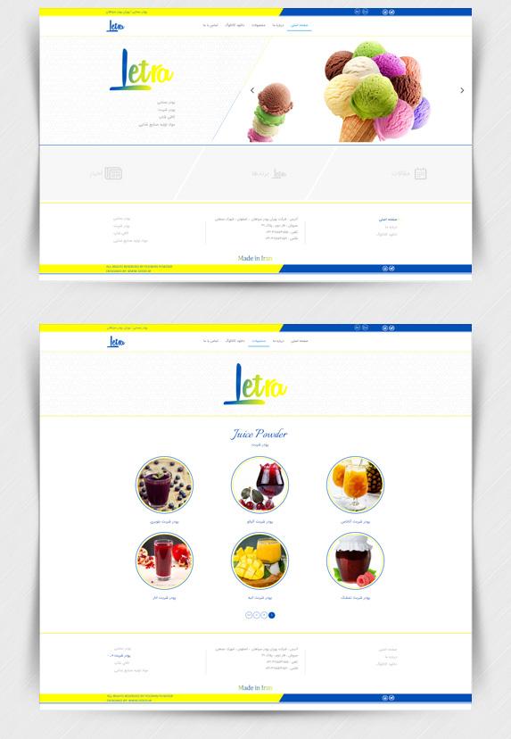 طراحی سایت شرکت پوران پودر