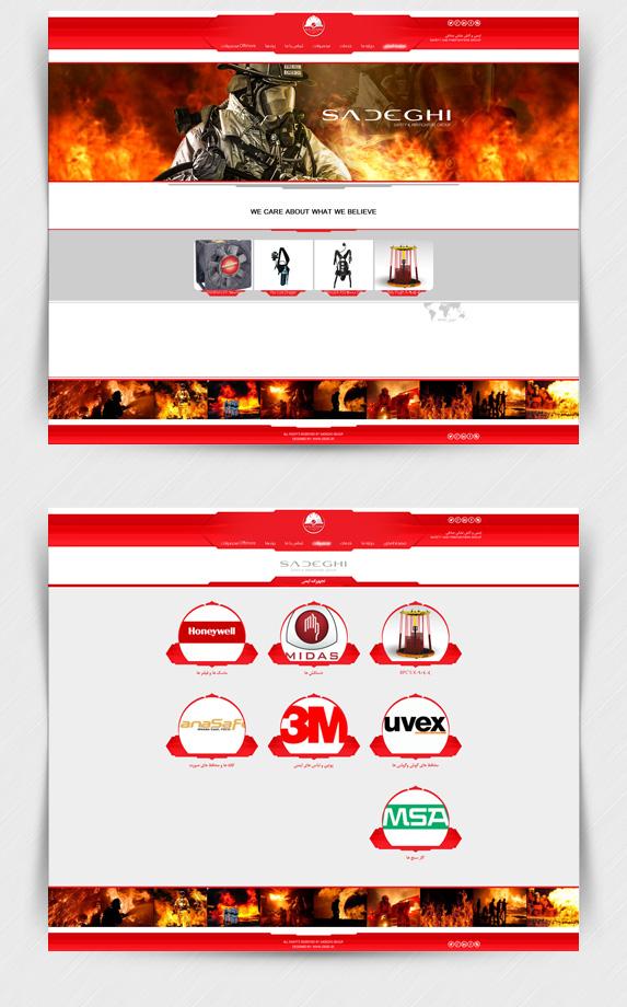 طراحی سایت آتش نشانی صادقی