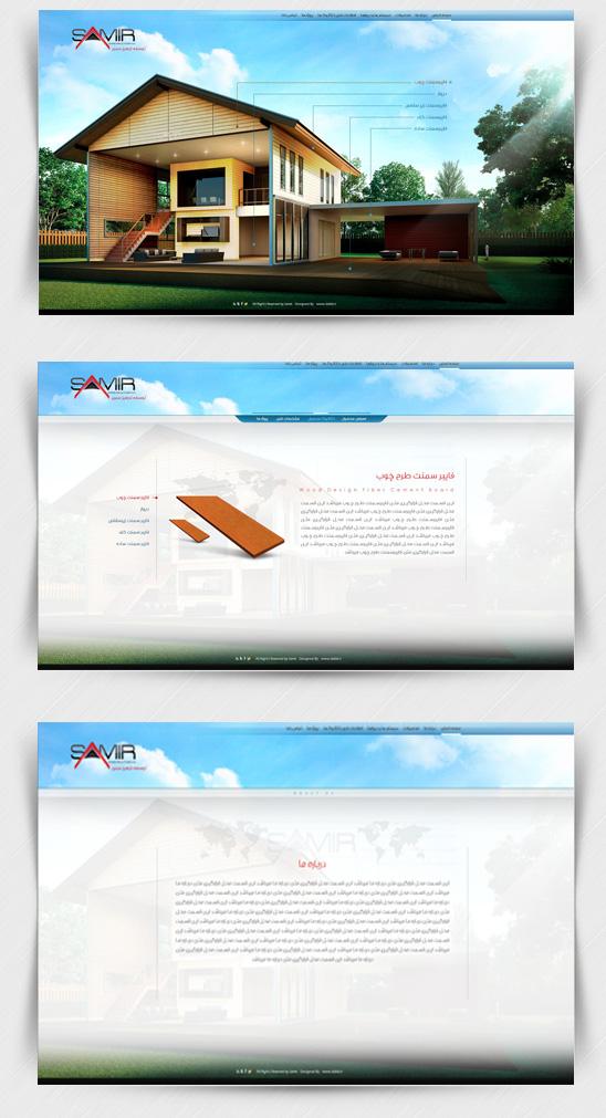 طراحی سایت شرکت توسعه تجهیز سمیر