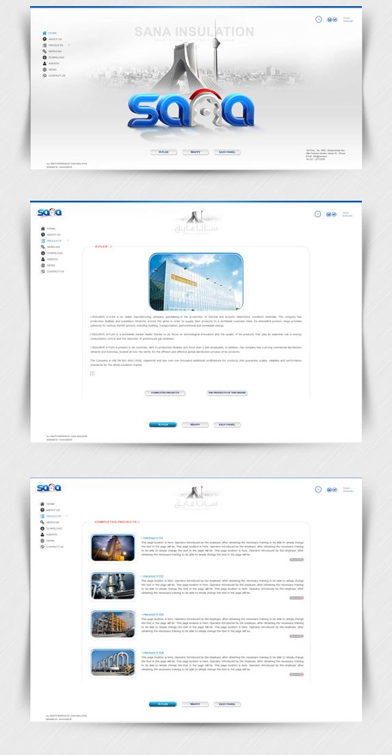 طراحی سایت شرکت سانا عایق