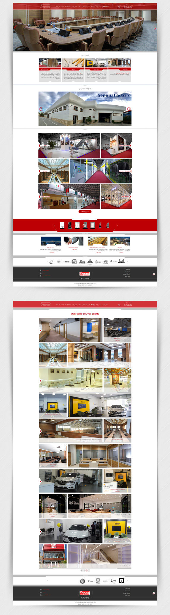 طراحی سایت شرکت سپنج