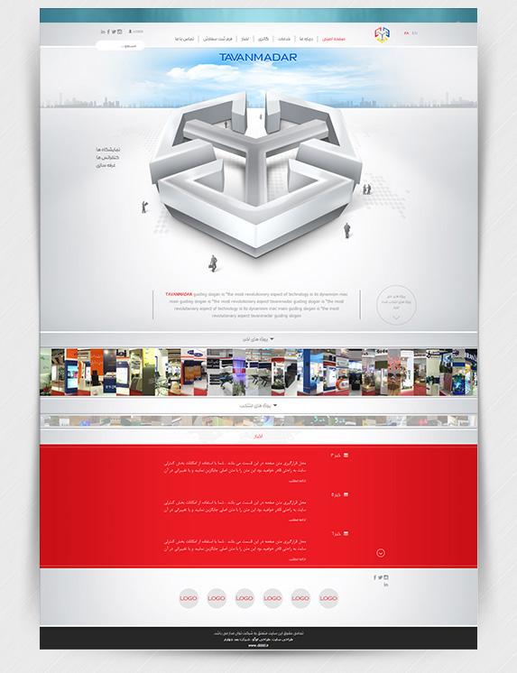 طراحی سایت شرکت توان مدار