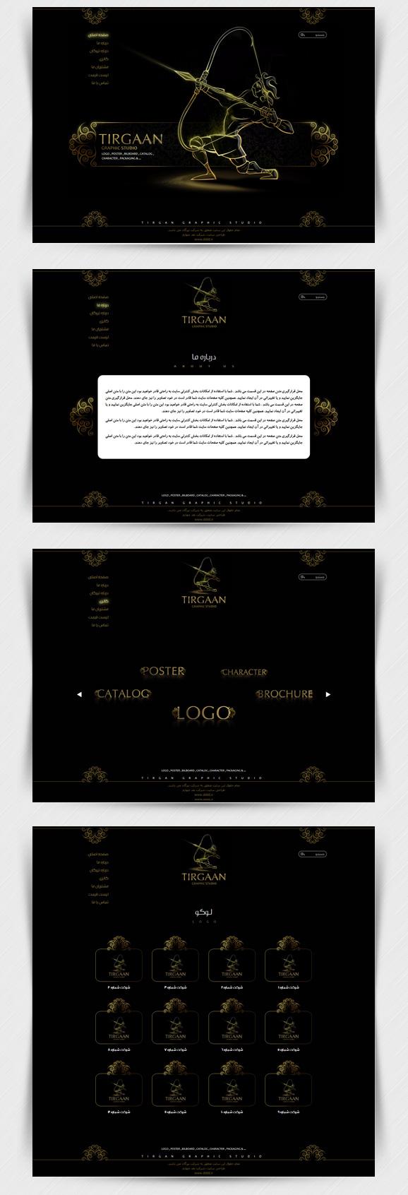طراحی سایت شرکت تبلیغاتی تیرگان