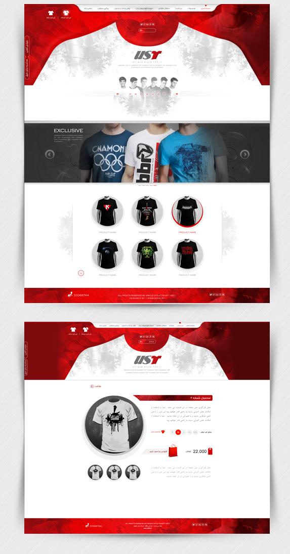طراحی سایت فروشگاه و طراحی آنلاین تی شرت
