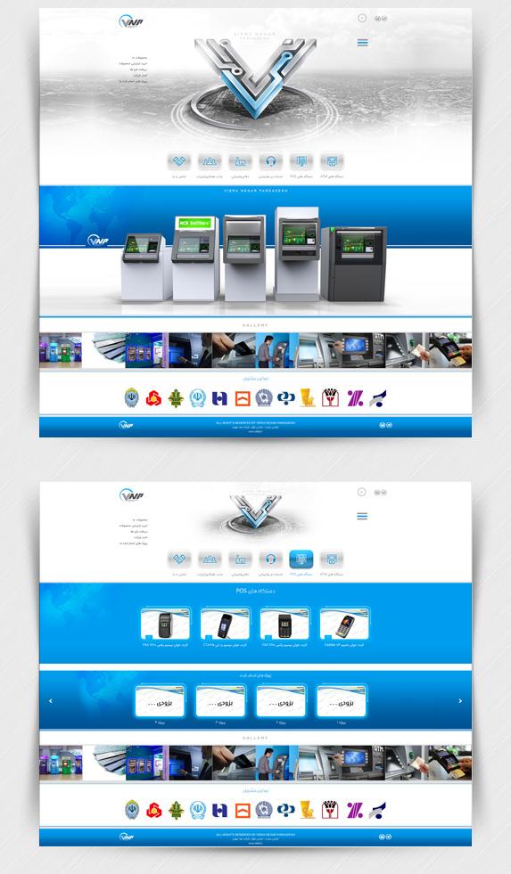 طراحی سایت شرکت تکتاز شیمی صنعت