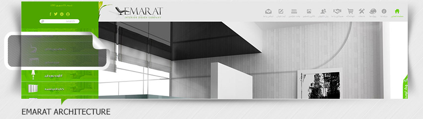 طراحی سایت دکوراسیون داخلی عمارت