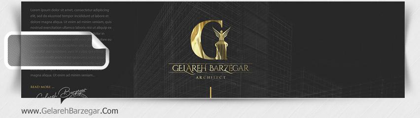 طراحی وب سایت استودیو معماری خانم گلاره برزگر