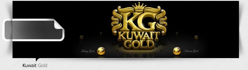 طراحی وب سایت طلا کویت گلد