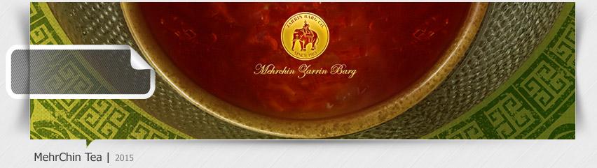 طراحی سایت شرکت چای مهرچین