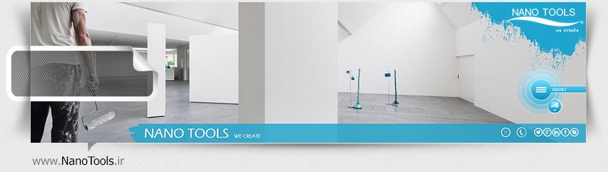 طراحی سایت شرکت نانو ایمن پارس