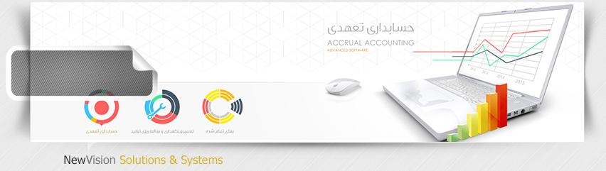 طراحی وب سایت شرکت نگاه نو