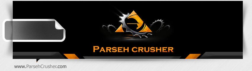 طراحی سایت شرکت crusher