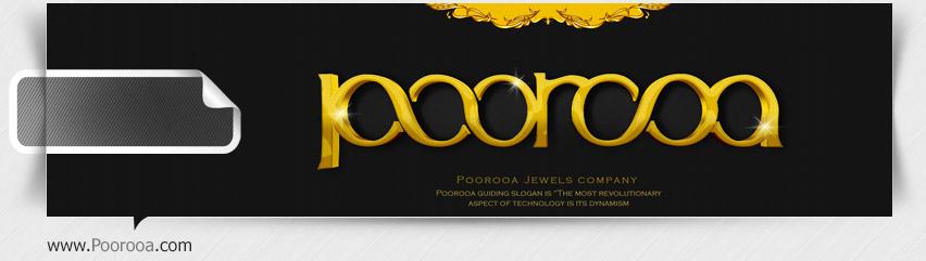 طراحی فروشگاه اینترنتی پوروا | پرتال خرید و فروش طلا