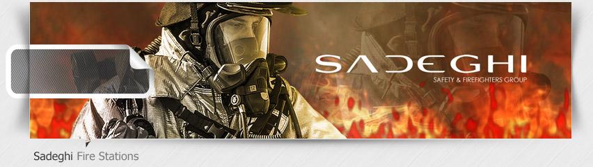 طراحی وب سایت آتش نشانی صادقی