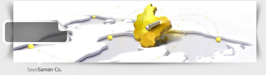 طراحی سایت شرکت سایه سمن