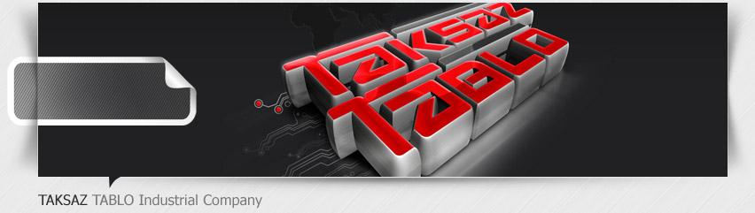 طراحی وب سایت شرکت تکساز تابلو