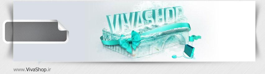 طراحی فروشگاه اینترنتی ویواشاپ