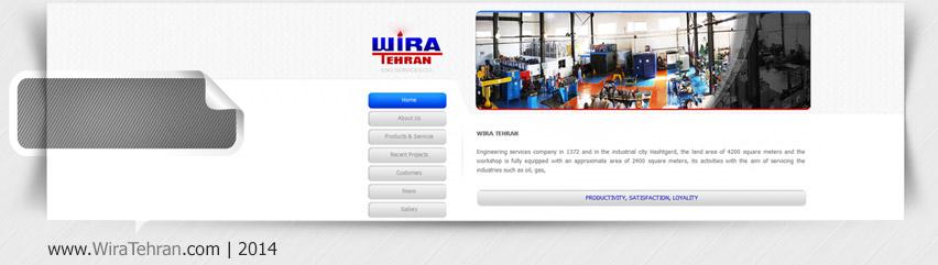 طراحی سایت شرکت ویرا